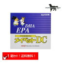 犬用メイベットDC60包MeijiSeikaファルマ動物用栄養補助食品明治
