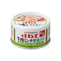 デビフ牛肉ミンチ野菜入り 65g×24