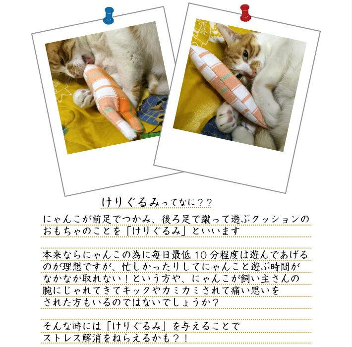 にゃんこ心くすぐるけりぐるみ 初めてのエモノ♡ チェック(ピンク)猫 ネコ おもちゃ けりぐるみ ストレス発散