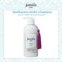 jamilacare(ジャミーラケア)シャンプー&トリートメント500ml2本セット+50ml2本セット