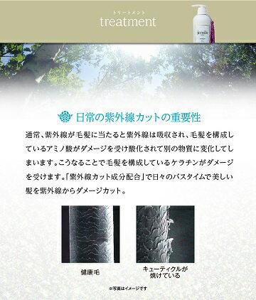 ジャミーラケアモイスチャーシャンプー500ml(プルメリア)