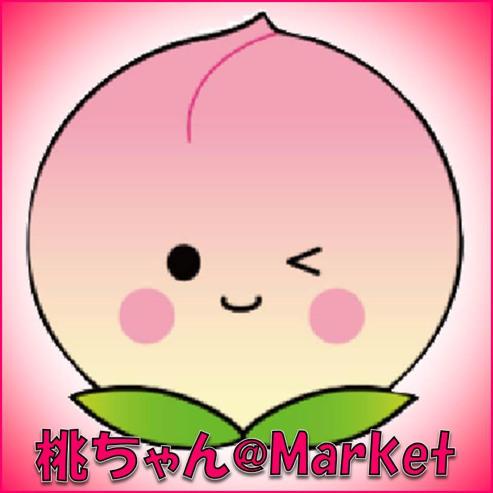 桃ちゃん@Market 楽天市場店