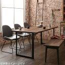 天然木ウォールナット無垢材ヴィンテージデザインダイニング Detroit デトロイト 5点セット(テーブル+チェア3脚+ベンチ1脚) ベンチ3P W180