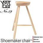 シューメーカーチェア スツールNo.59 無塗装 Shoemaker Werner 北欧 デンマーク カウンターチェア バーチェア ワーナー社