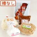 手作り味噌キット 自由研究 版 出来上り1.6kg用(樽無し)