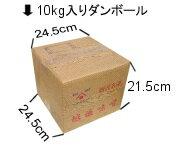 送料無料 業務用 味噌 ももかわ 10kgダン...の紹介画像3