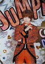 Hey! Say! JUMP ポスター(有岡大貴)公式グッズ COUNTDOWN LIVE 2015-2016 JUMPing CARnival Count Down