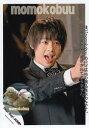 送料無料!! DM便 Hey! Say! JUMP 公式生写真 (有岡大貴)HAR00062 - momokobuu 楽天市場店