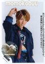 ARASHI嵐 公式生写真 (相葉雅紀)AA00065