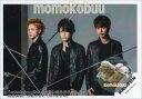 送料無料!! DM便 KAT-TUN 公式生写真 (集合写真)KA00003 - momokobuu 楽天市場店