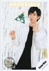 Snow Man mini公式写真(阿部亮平)(L判の半分サイズ)JMP00014