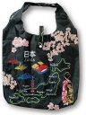 ノルコーポレーション エコバッグ 和柄 折りたたみ 収納袋付き 日本地図 黒 ECZ-1-37 1