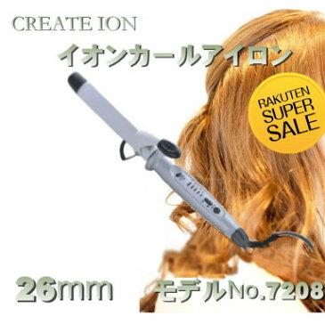 [あす楽対応]CREATEクレイツイオンカールアイロン 26mm【ヘアーアイロン】