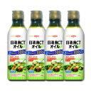 ◆熱中症対策セール◆ ●中鎖脂肪酸油100%● 日清MCTオ...