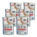 [亀田製菓]ふっくらおかゆ200g×6袋セット【5400円以上購入で送料無料】介護食品 レトルト ごはん 主食 とろみ 嚥下 嚥下食 やわらか食 詰め合わせ