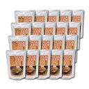 [コジマフーズ]玄米かぼちゃ粥200g×20袋【5400円以上購入で送料無料】介護食品 おかゆ 粥 レトルト セット 詰め合わせ