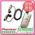 【4つのモードで自然な聴音に】 聴音補助器・集音器 フェミミ VMR-M800 [パイオニア]【Pioneer】  【送料無料(北海道、沖縄を除く)】