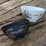 結婚祝いのプレゼント、結婚記念日に両親へのプレゼント・贈り物などに喜ばれています!センスの良いモダンな名入れ夫婦茶碗です。