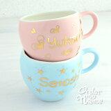 名入れマグカップ結婚祝い贈り物プレゼントに最適!