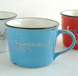 デザイナーが手書きで名入れ♪ オシャレでかわいい名前入りマグカップ。プレゼント 結婚祝い ...