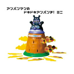 アンパンマン ドキドキアンパンチ!ミニ おもちゃ知育 アニメ 幼児 子供 保育 人気 出産祝い プレゼント