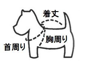 ニットの模様が鮮やかなアウターコート★裏ボア&パーカースタイル♪SMLXL 秋冬物 ドッグウェア 犬服 トップス アウトレット価格