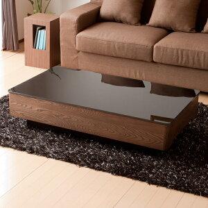 収納付きガラストップデーブル/ELM(長方形タイプ)