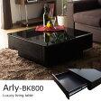 テーブル / Arly 正方形 80×80cm 収納付き ローテーブル ガラステーブル リビングテーブル センターテーブル 木製 アッシュ材