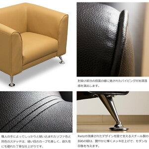 ソファソファーレザー1人掛けシングルソファsofa/Reitz合成皮革sofa