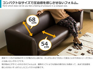 ワンルームにもぴったり肘付きレトロデザインの3Pソファ/Reitzホワイトブラックブラウン