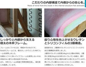 ソファソファーレザー3人掛け/Reitzsofa【配送員組立設置付き】