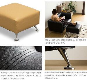 スツールオットマンレザー1人掛け/Reitzオットマン(足置き台)合成皮革sofa