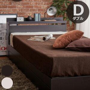 【】Plutoプルートベッド【ダブル】【フレームのみ】収納付きベッド