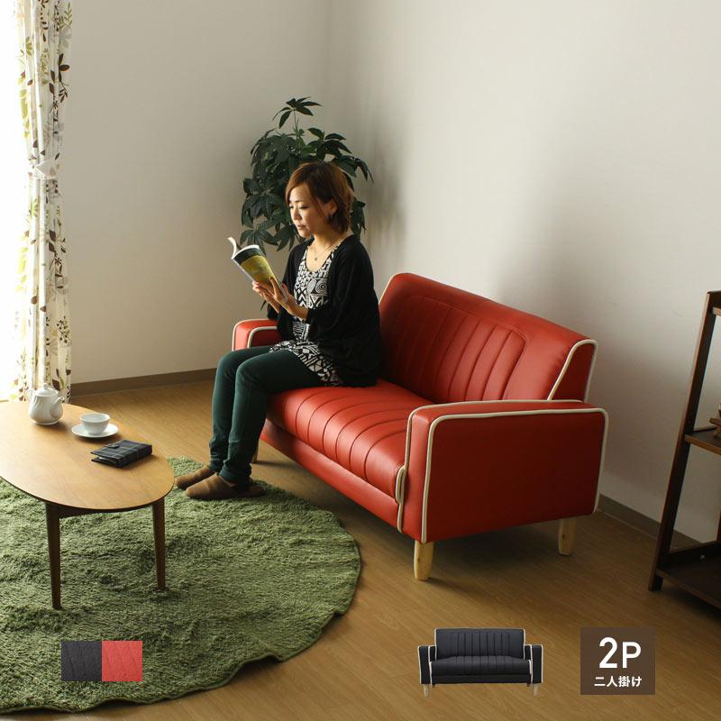 レザーソファ ソファ ソファー 3色 おしゃれ Mitchell 2人掛け 2人掛け 幅1240 ウレタンフォーム Sばね ウェービングテープ ポリエステル綿 I字 アメリカン リビングの写真