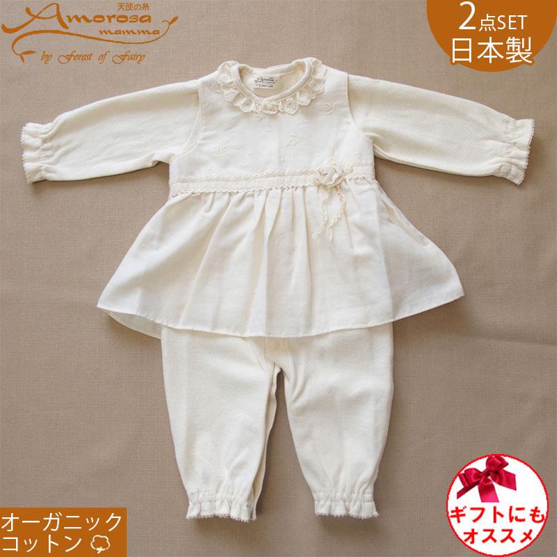 0357e0d7ddabd ... 花柄ガーゼのキュートエプロン ふわふわ兼用ドレスの2点セット 新生児 赤ちゃん ベビー ご出産祝い 御祝などにも 男の子 女の子 ベビー服  ツーウェイオール