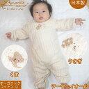 ツーウェイーオール アモローサマンマ Amorosa mamma!ベビー服 サイズ50から70センチ 兼用ドレス 日本...