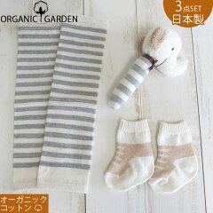 d16ddc257c9b3 ... ベビーソックス 日本製 赤ちゃん新生児用靴下 男の子におすすめ 梵天付きとスニーカー柄ソックス2点セット ギフト 御祝 などにもおすすめ.  オーガニックコットン .
