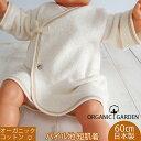 短肌着 新生児 赤ちゃん用 パイル地でふわふわ オーガニックコットン100% 日本製 60cm 退院時や出産準備に ベビー 長袖 パジャマ オールシーズンOK 御祝などのギフト プレゼントにも