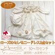 ローズのベビーセレモニードレス 新生児用3点セット 日本製 オーガニックコットン