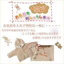 【名入れ刺繍】【名前入れ】赤ちゃんの出産祝いにおすすめ。オーガニックコットンのベビー服に!