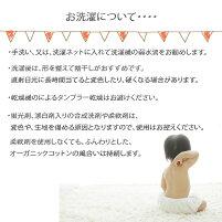 送料無料日本製オーガニックコットンゆるくまにぎにぎドーナツ!がらがらガラガラAmorosamammaアモローサマンマ新生児赤ちゃん用鈴入りおもちゃラトル男の子女の子にもおすすめ送料込み
