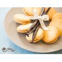 【お取り寄せクッキー】「タヒチアンバニラ・クッキーサンド 21枚入」 堂島ロール!甘く魅惑的な香り広がる希少なタヒチ産のバニラビーンズとバタークリームを練り合わせてサンドした、しっとりとした食感です。バニラの香りが広がる上品な味わいをお楽しみください。価格4,320円 (税込)