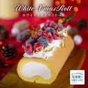 ※予約商品はシステム上楽天クーポンの使用が出来ません。 予めご了承ください。 ※こちらは予約商品となります。 お届けは12月17日〜26日の間となります。 期間外のお届けは出来ませんのでご了承ください。 商品名 ホワイトクリスマスロール 内容量 ホワイトクリスマスロール1本 特定原材料 乳・卵・小麦・大豆・ゼラチン 箱サイズ D20×W10×H10cm 賞味期限 発送日より冷凍30日 保存方法 要冷凍(-18℃以下で保存) 召し上がり方 10℃以下の冷蔵庫内で6〜9時間を目安に解凍してください。解凍後は冷蔵庫にて保管し24時間以内にお召し上がりください。 配送方法 冷凍便 販売者 株式会社Moncher 住所 大阪府大阪市北区堂島浜2-1-2 ※ 画像はイメージです。 ※ 常温商品との同梱配送は致しかねます。 ※ オーナメントは別添え致します。 Mon cherのすべての商品はさまざまなシーンのギフトとしても最適です 【季節の贈り物に】父の日・母の日・お中元ギフト・御中元・敬老の日クリスマス・冬ギフト・お歳暮・御歳暮・お年賀お正月・年末年始・バレンタイン・パパチョコジジチョコ・ホワイトデーお返し 【日々の心づかい、ちょっとした手みやげに】御祝・御礼・御挨拶・粗品・お使い物・贈答品ギフト・プレゼント・お土産・手土産・贈りもの進物お返し 【お祝いや内祝いなど祝儀の品に】引き出物・お祝い・内祝い・結婚祝い・結婚内祝い出産祝い・出産内祝い・引き菓子・快気祝い快気内祝い・プチギフト・結婚引出物・七五三進学内祝・入学内祝 【年忌法要など仏事の品に】お盆・新盆・初盆・お彼岸・法事・法要仏事弔事・志・粗供養・満中陰志・御供え・御供物お供え・お悔やみ・命日・月命日・葬儀・仏壇お墓参り・香典返し