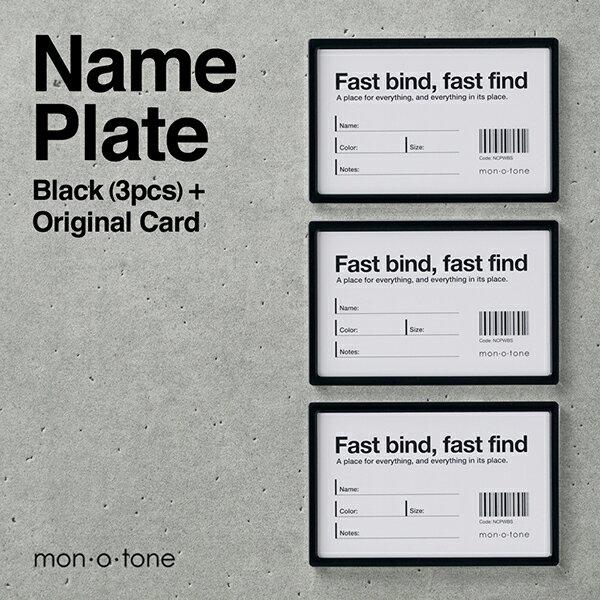 《ネコポスOK ※8セットまで》名刺サイズのネームプレート3枚入り(ブラック)の写真