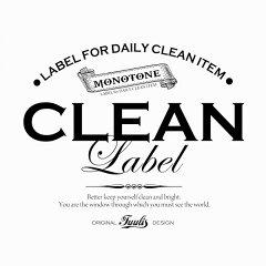 《ネコポスOK》レトロラベル(クリーン)【monotone モノトーン 詰替 洗剤 シャンプー…