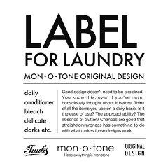 洗面所、洗濯機まわりの美しく分かりやすい収納に。ランドリーラベル【monotone モノトーン 洗...