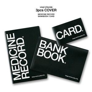 ネコポス カバー・カードケースセット