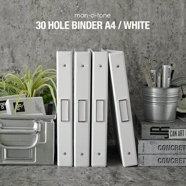 ホワイト A4・30穴 リングバインダー