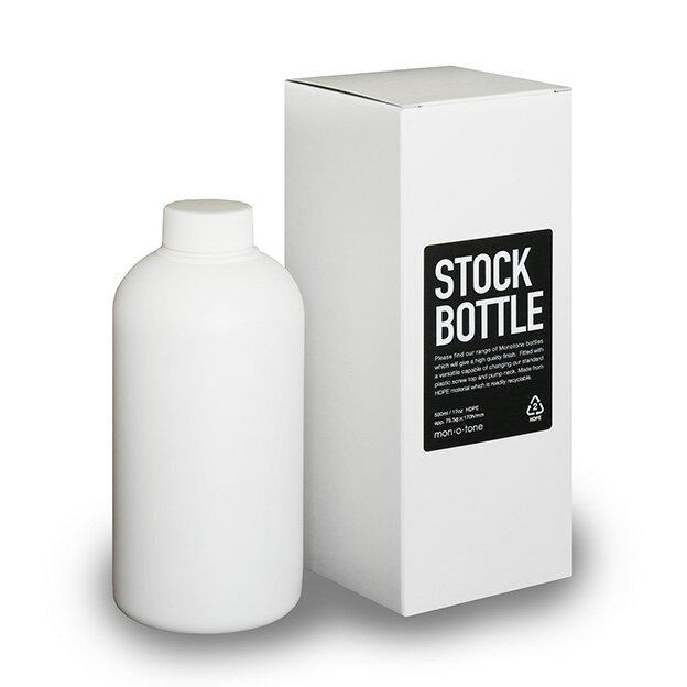 ○ストックボトル