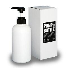 黒ポンプボトル【monotone モノトーン 収納 白黒 シンプル 詰め替え 詰替 シャンプー…